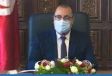 Photo of المشيشي يرد الجميل الى الائتلاف البرلماني..