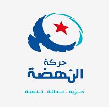 Photo of شباب حركة النهضة يستهجن محاولات بث الفتنة من داخلها