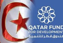 Photo of اتفاقيات عديدة مع قطر ..التفاصيل