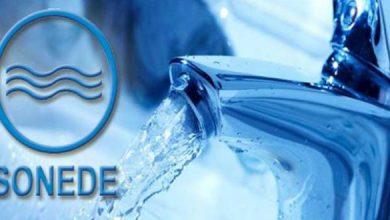 Photo of اضطراب في توزيع الماء بالقيروان بسبب عمل اجرامي..