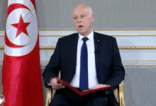Photo of سعيد :  المليارات التي رصدت للدولة من البنوك ومن الدول الأجنبية لم تدخل تونس أبدا