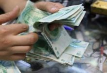 Photo of بنزرت..رئيسة فرع بنكي تختلس مبلغ يفوق مليار دينار، من حسابات الحرفاء و تختفي