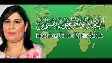 Photo of رفض الدعوى الاستعجالية للدستوري الحر لإيقاف نشاط الاتحاد العالمي لعلماء المسلمين