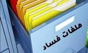 Photo of شبهات فساد و تحرش جنسي في 6 جامعات رياضية..