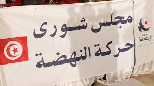 Photo of شورى النهضة الى سعيد ..عوم بحرك