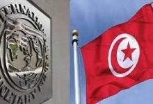 Photo of أمر رئاسي يوافق على إحالة 522 مليونًا من حقوق السحب المسندة من صندوق النقد لتونس